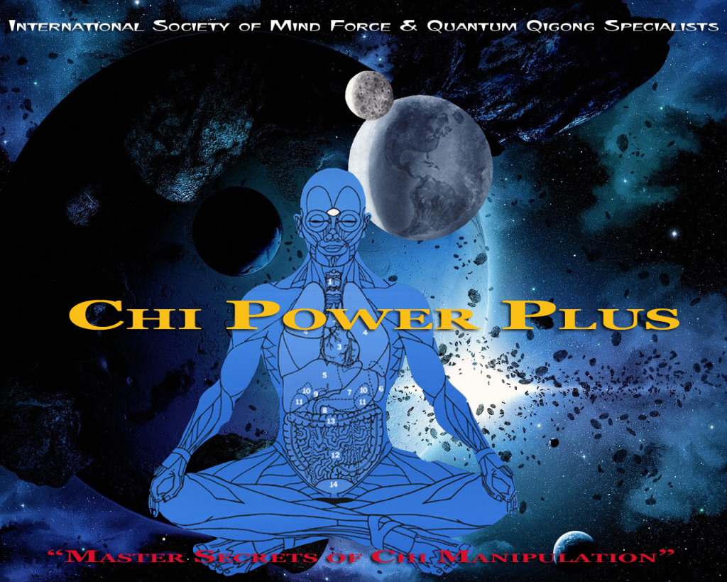 chipowerplus-new